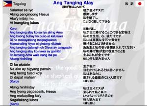 Ang Tanging Alay